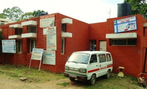 Primary Health Centre, Morni