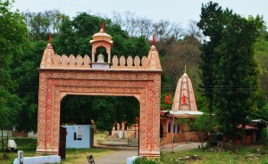 The temple gateway