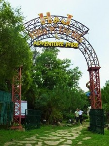 Arched-Gateway to the Adventure Park