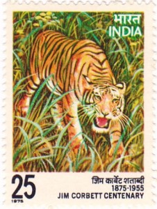 Jim Corbett- Commemorative Postal Stamp 24th Jan 1976