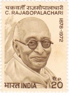 C. Rajagopalachari Commemorative Postal Stamp 25th Dec 1973