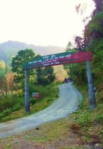 Entry Gate to Benog WLS