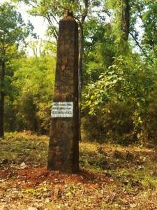 Gond Pillar, Moharli-Taroba road, Taroba-Andhari Tiger Reserve