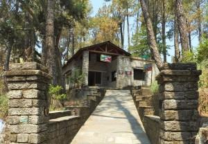 Aayarpani Gate Reception, Binsar WLS