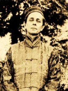 Walter Yeeling Evans Wentz (1919)